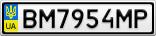 Номерной знак - BM7954MP