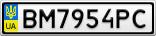 Номерной знак - BM7954PC