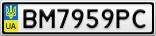 Номерной знак - BM7959PC
