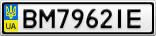 Номерной знак - BM7962IE