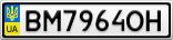 Номерной знак - BM7964OH