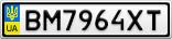 Номерной знак - BM7964XT