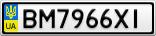 Номерной знак - BM7966XI