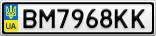 Номерной знак - BM7968KK