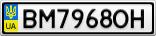 Номерной знак - BM7968OH
