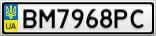 Номерной знак - BM7968PC