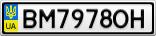 Номерной знак - BM7978OH