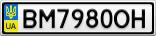 Номерной знак - BM7980OH