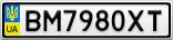 Номерной знак - BM7980XT