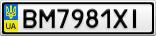Номерной знак - BM7981XI