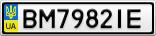Номерной знак - BM7982IE