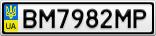 Номерной знак - BM7982MP