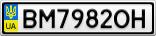 Номерной знак - BM7982OH