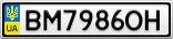 Номерной знак - BM7986OH