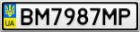 Номерной знак - BM7987MP