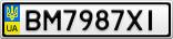 Номерной знак - BM7987XI