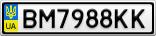 Номерной знак - BM7988KK
