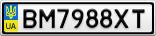 Номерной знак - BM7988XT