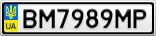 Номерной знак - BM7989MP