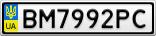 Номерной знак - BM7992PC