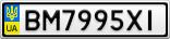 Номерной знак - BM7995XI