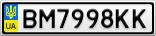 Номерной знак - BM7998KK