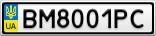 Номерной знак - BM8001PC