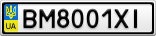 Номерной знак - BM8001XI