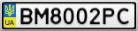 Номерной знак - BM8002PC