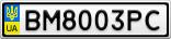 Номерной знак - BM8003PC