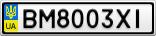 Номерной знак - BM8003XI