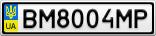 Номерной знак - BM8004MP