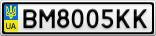 Номерной знак - BM8005KK