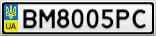 Номерной знак - BM8005PC