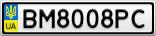 Номерной знак - BM8008PC
