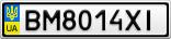 Номерной знак - BM8014XI