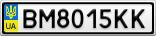 Номерной знак - BM8015KK