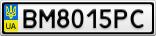 Номерной знак - BM8015PC