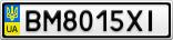 Номерной знак - BM8015XI