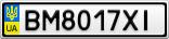 Номерной знак - BM8017XI