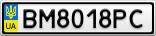 Номерной знак - BM8018PC