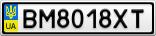 Номерной знак - BM8018XT
