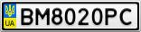 Номерной знак - BM8020PC