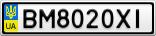Номерной знак - BM8020XI