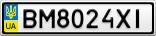 Номерной знак - BM8024XI