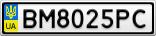 Номерной знак - BM8025PC