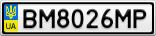 Номерной знак - BM8026MP
