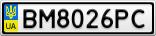 Номерной знак - BM8026PC