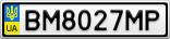 Номерной знак - BM8027MP