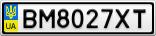 Номерной знак - BM8027XT